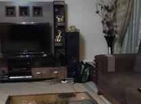 خدمتکار خانم جهت امور منزل در شیپور-عکس کوچک
