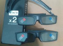 عینک سه بعدی سامسونگ دو عددی...فابریک  در شیپور-عکس کوچک