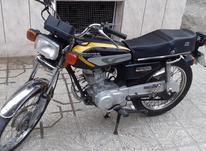 موتور شهاب معاوضه... در شیپور-عکس کوچک