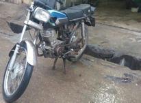موتورسیکلت تمیز در شیپور-عکس کوچک