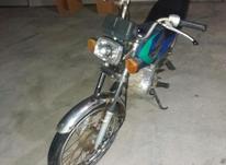 موتور تکتاز مزایده در شیپور-عکس کوچک