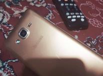 گوشی جی 5 نسخه 5 در شیپور-عکس کوچک