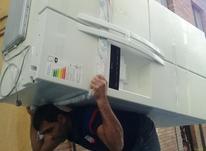 حمل باروباربری،تخلیه باردرنوشهر،چالوس بامدیریت جناب فرج پور  در شیپور-عکس کوچک
