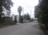 600متر زمین.بافت مسکونی.سند.کلارآباد در شیپور-عکس کوچک