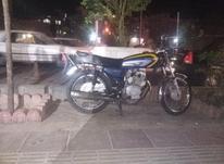 موتور کویر مزایده در شیپور-عکس کوچک