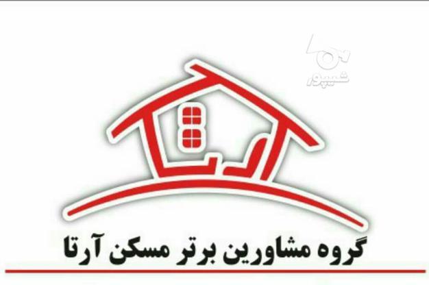 استخدام مشاور املاک (خانم وآقا) در گروه خرید و فروش استخدام در تهران در شیپور-عکس1