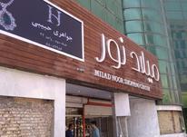 فروش تجاری و مغازه ۳۷ متر در شهرک غرب در شیپور-عکس کوچک