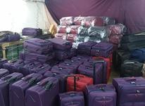کارگر ساده جهت مونتاژ چمدان مسافرتی  در شیپور-عکس کوچک