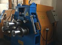 دستگاه نورد لوله شفت 100 هیدرولیک در شیپور-عکس کوچک