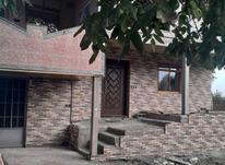 فروش ویلا 309 متر در رضوانشهر در شیپور-عکس کوچک