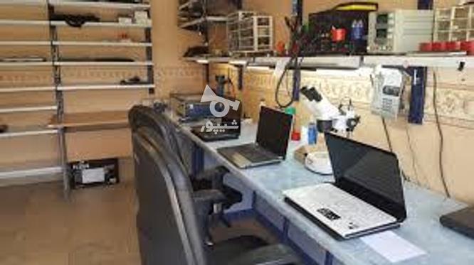 تعمیرات سخت افزار و نرم افزار لپ تاپ و رایانه در گروه خرید و فروش خدمات و کسب و کار در اصفهان در شیپور-عکس1