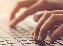 انجام تایپ مقالات و پروژه ها و پایان نامه ها .نامه ها  در شیپور-عکس کوچک