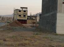 فروش زمین 3نبش مسکونی براتوبان هدایت بهارستان در شیپور-عکس کوچک
