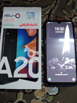 سامسونگ A20 تمیز و به شرط در گروه خرید و فروش موبایل، تبلت و لوازم در گلستان در شیپور-عکس1