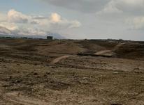 زمین ویلایی 308 متر  در شیپور-عکس کوچک