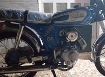 یاماهاکلکسیونی در شیپور-عکس کوچک