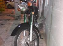 یاماها   125    در شیپور-عکس کوچک