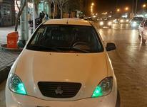 خرید وفروش انواع خودروسبک وسنگین  در شیپور-عکس کوچک
