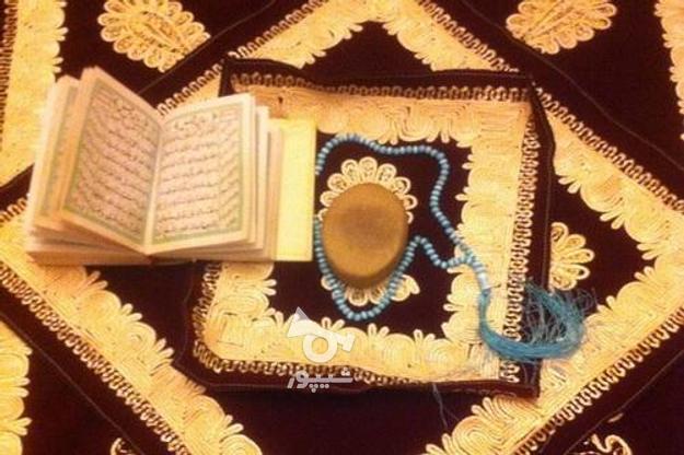نماز ، روزه و ختم قران و .. در گروه خرید و فروش خدمات و کسب و کار در قزوین در شیپور-عکس1