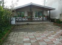 فروش ویلا فلت شهرکی250 متر در چمستان در شیپور-عکس کوچک