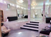 استخدام آرایشگر در شیپور-عکس کوچک
