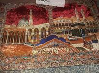 قالیچه  شامی تمیزسالم معاوضه باگوشی تبلت سالم در شیپور-عکس کوچک
