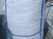 خرید ،فروش انواع کیسه های جامبو-علمدار در شیپور-عکس کوچک