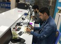 آموزش تعمیرات موبایل  در شیپور-عکس کوچک