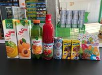 استخدام فروشنده فروشگاه زنجیره ای  در شیپور-عکس کوچک