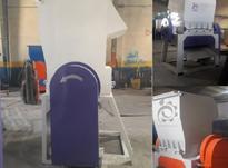 فروش چند دستگاه آسیاب پلاستیک در شیپور-عکس کوچک