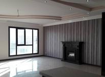 فروش آپارتمان 165 متر در جهانتاب در شیپور-عکس کوچک