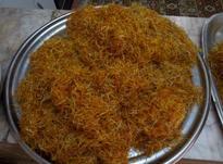 ریشه زعفران خشک وتمیز در شیپور-عکس کوچک
