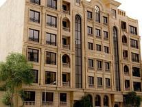 فروش آپارتمان 120 متر در شهرک غرب در شیپور