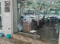فروش مغازه 20 متری خیابان فرودگاه  در شیپور-عکس کوچک