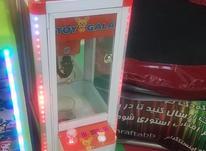 دستگاه ربات چنگکی شهربازی  در شیپور-عکس کوچک