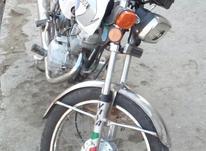 موتور فروشی شهباز در شیپور-عکس کوچک