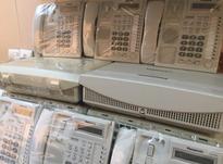 مرکز پخش تمام محصولات سانترال باضمانت تعویض در شیپور-عکس کوچک