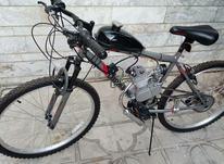 دوچرخه 26 موتور دار بنزینی  در شیپور-عکس کوچک