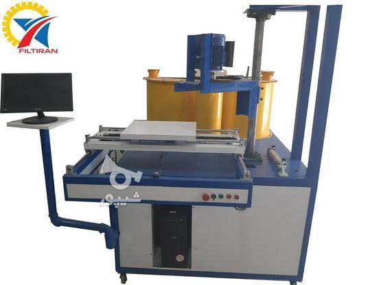 دستگاه تولید فیلتر هوا در گروه خرید و فروش خدمات و کسب و کار در اصفهان در شیپور-عکس1