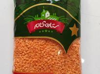 محصولات غذائی ستاره کام (انواع حبوبات) در شیپور-عکس کوچک