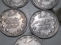 سکهای قدیمی در شیپور-عکس کوچک