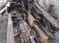 فروش آهن مستعمل در شیپور-عکس کوچک