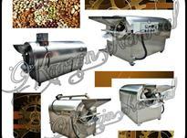 دستگاه تفت خشکبار و آجیل در شیپور-عکس کوچک