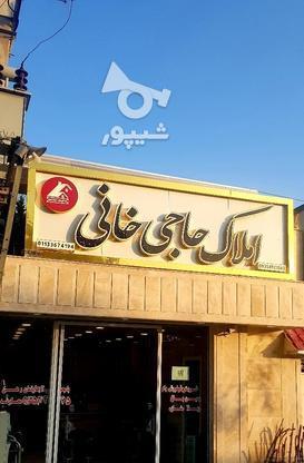 ما واسه ملک شما مشتری داریم ،املاک حاجی خانی در گروه خرید و فروش خدمات و کسب و کار در مازندران در شیپور-عکس1