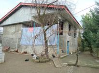 فروش ویلا سنددار ساحلی در رضوانشهر500 متر  در شیپور-عکس کوچک