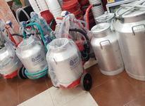 شیردوش درجه 1 باکیفیت ارسال رایگان در شیپور-عکس کوچک