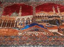 قاليچه مخمل در شیپور-عکس کوچک