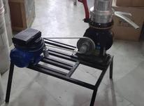 خامه گیر چرخ شیر موتور بزرگ و جدا تسمه ای در شیپور-عکس کوچک