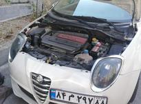 امداد خودرو تعمیرخودرودر محل   در شیپور-عکس کوچک