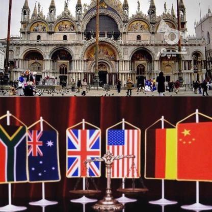 اقامت  ویزای کانادا استرالیا انگلستان المان  در گروه خرید و فروش خدمات و کسب و کار در تهران در شیپور-عکس1